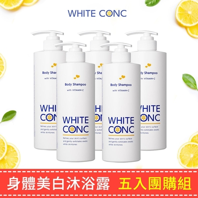 WHITE CONC 美白身體沐浴露 600ML 五入團購組(美白 / 黃金柚香保濕)