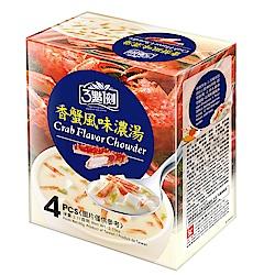 3點1刻 香蟹風味濃湯(15gx4包)
