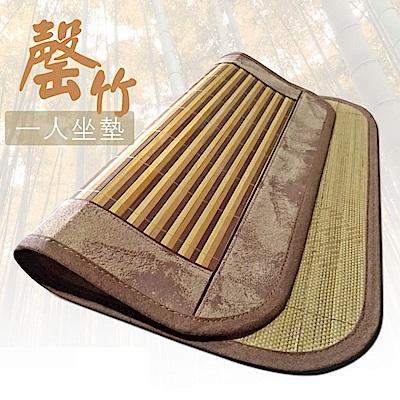 范登伯格 - 星竹 天然孟宗竹單人坐墊 (四入一組 - 50x50cm)
