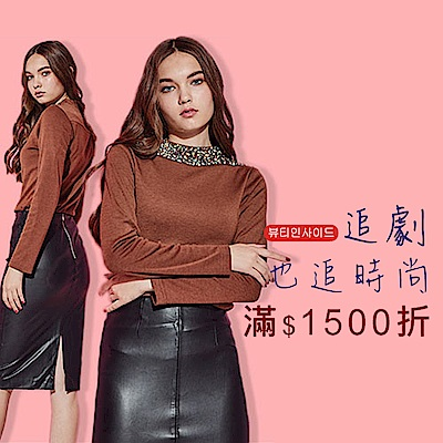 ICHE 衣哲 都會立領3D鑲飾亮片時尚造型上衣-咖