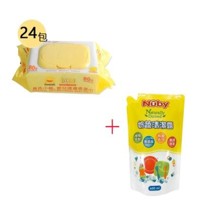 黃色小鴨造型盒蓋超厚抗菌柔濕巾(80抽)/1箱+Nuby 奶蔬清潔露補充包 600ml