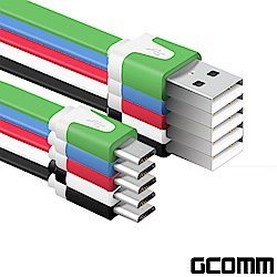 GCOMM micro-USB(1米)高速充電傳輸雙色窄扁線