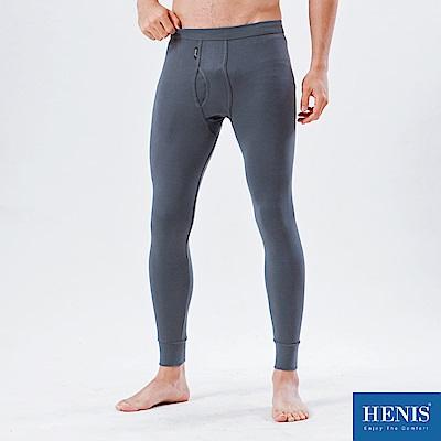 【HENIS】全棉衛生褲_鐵灰