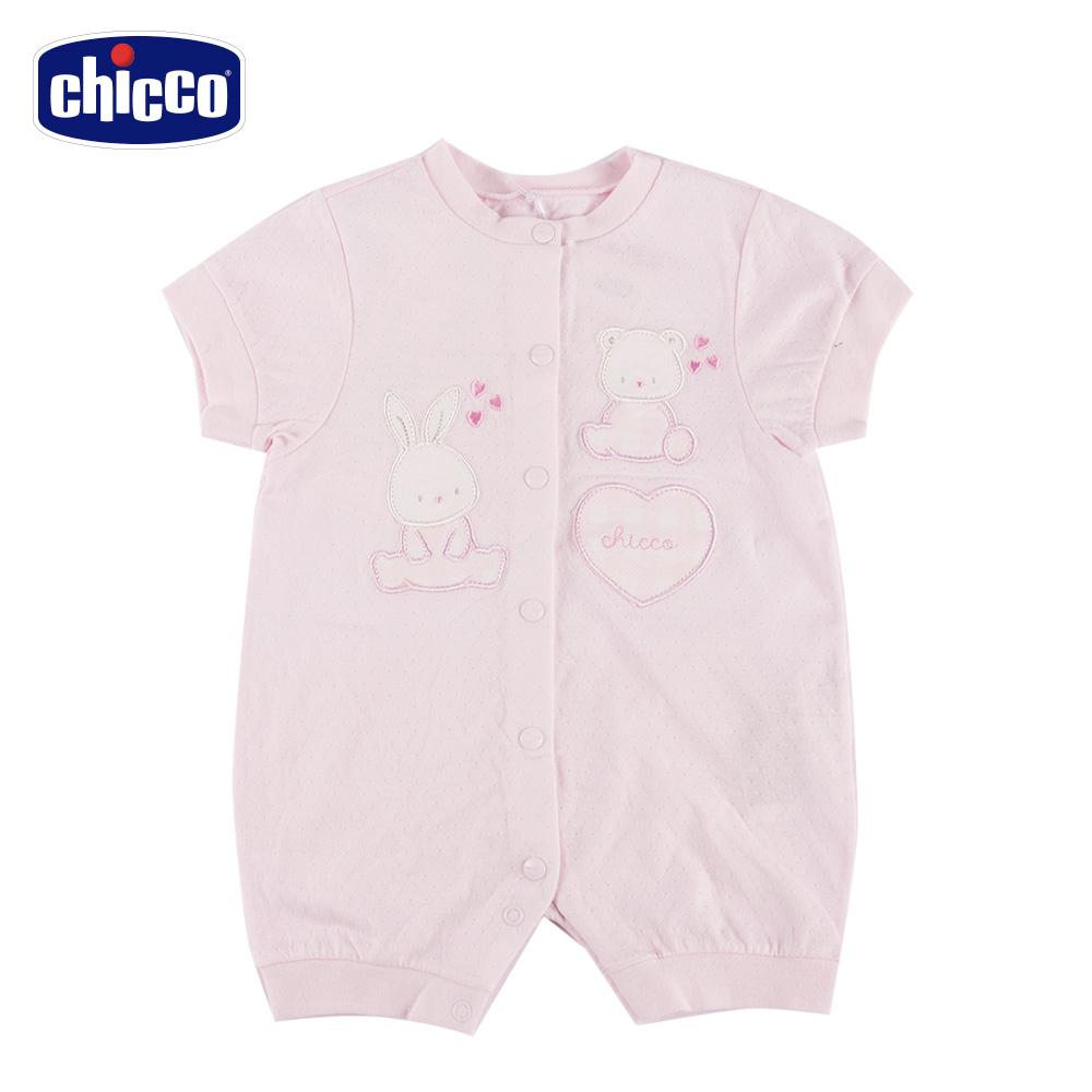 chicco-透氣素色短袖兔裝-粉(3-12個月)
