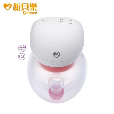 新貝樂C-more HandFree修護免持電動吸乳器 (穿戴式吸乳器)