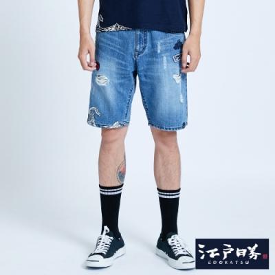 EDO KATSU江戶勝 基本合身牛仔短褲-男-石洗藍