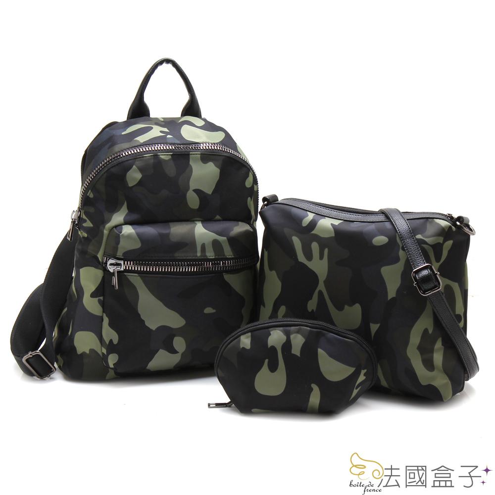 法國盒子 防潑水輕量率性後背包超值三件組(共二色) @ Y!購物