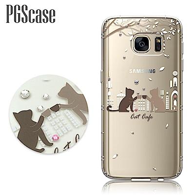 PGS Samsung Galaxy S7 奧地利彩鑽防摔手機殼-午茶貓咪