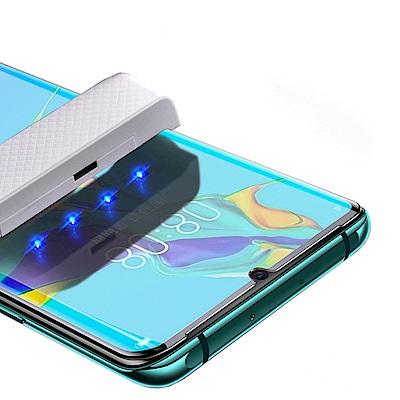 華為P30鋼化玻璃UV指紋解鎖專用6.1吋保護貼保護膜