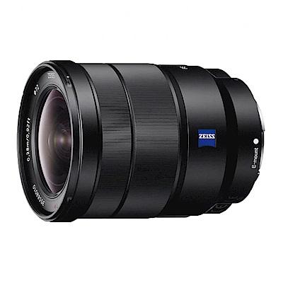 SONY E 16-35mm F4 全片幅廣角變焦鏡頭 (公司貨)