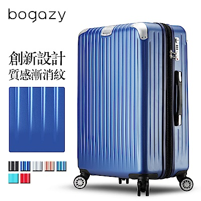 Bogazy 雪之奇蹟II 20吋PC可加大磨砂霧面行李箱(寶石藍)