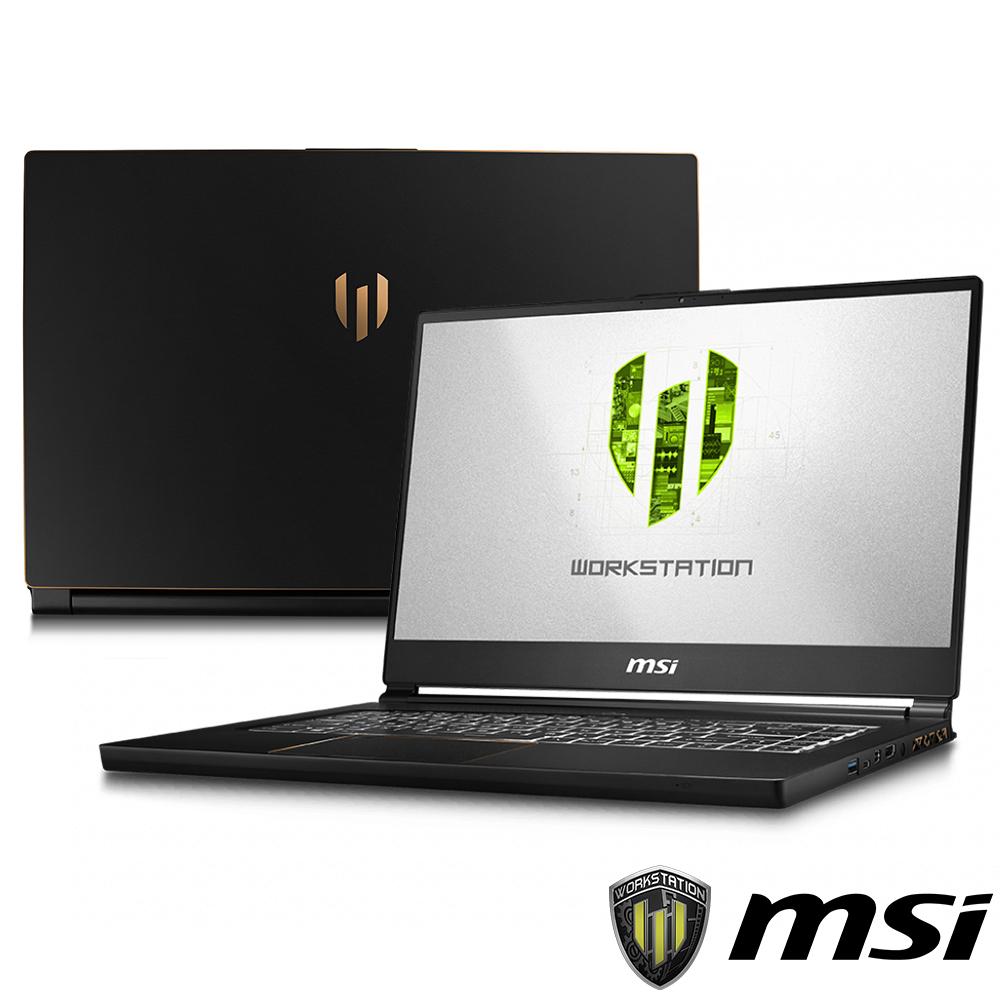 MSI微星 WS65-625 15吋繪圖筆電(i7-8750H/P3200/16G)