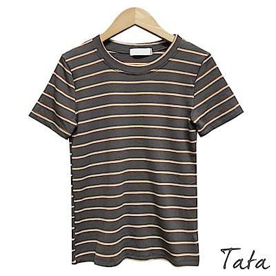 拼色條紋短袖上衣 共二色 TATA