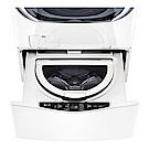 LG樂金 2.5KG Mini洗衣機 WT-D250HW 冰磁白