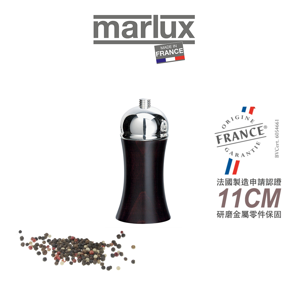 法國Marlux VALSE系列-黑檀木胡椒研磨罐11cm(銀蓋)