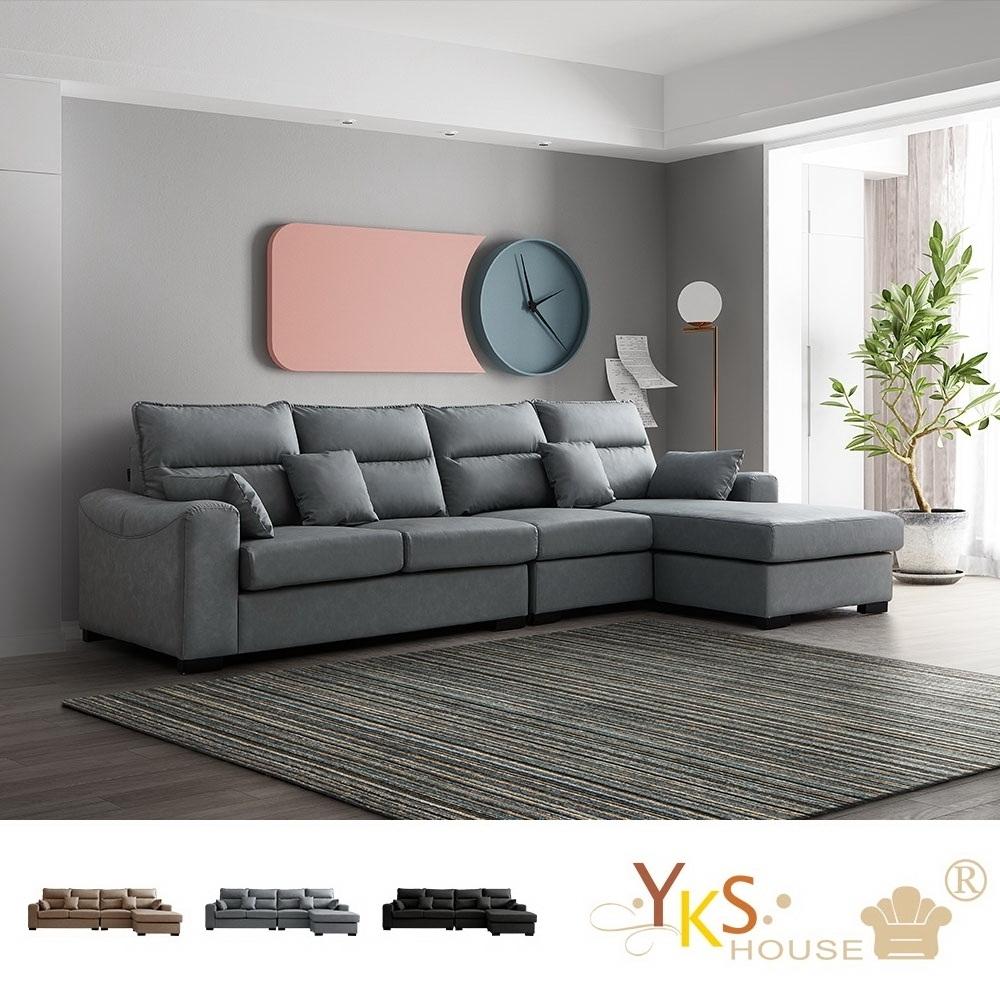 YKS-法蘭克福L型皮沙發-獨立筒版(三色可選)