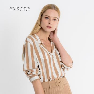 EPISODE - 知性優雅翻領米白條紋襯衫上衣