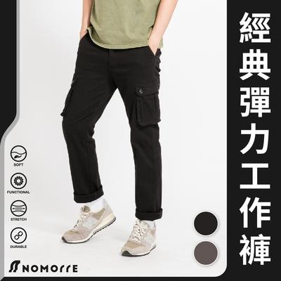 NoMorre 高磅數耐磨彈力多袋直筒工作褲-二色
