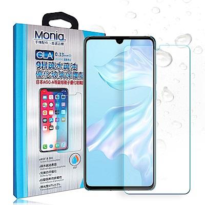 MONIA 華為 HUAWEI P30 日本頂級疏水疏油9H鋼化玻璃膜