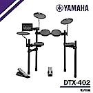 【YAMAHA山葉】DTX402K 電子鼓 / 含鼓椅、鼓棒、耳機、踏板 / 公司貨保固