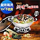KRIA可利亞 涮烤兩用圍爐鍋/電火鍋/料理鍋/調理鍋 KR-840 product thumbnail 1