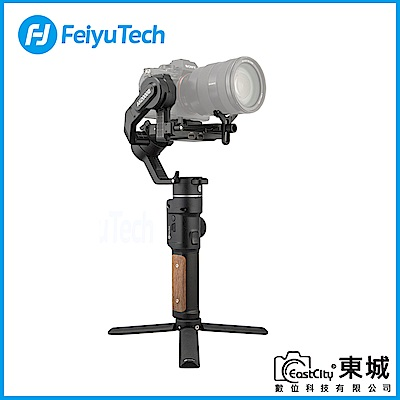 Feiyu 飛宇 AK2000S 微單/單眼相機三軸穩定器 標準版 (公司貨)