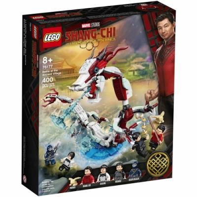 樂高LEGO 超級英雄系列 - LT76177 Battle at the Ancient Village