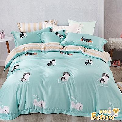 Betrise親密伙伴 加大-3M專利天絲吸濕排汗三件式床包枕套組