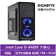 技嘉H310平台[天鳳牧師]i5六核GTX1660S獨顯電玩機 product thumbnail 1