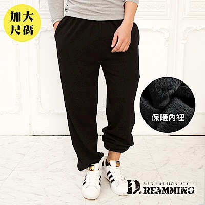 Dreamming 大尺碼加絨加厚刷毛鬆緊束口運動休閒棉褲-共二色