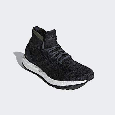adidas ULTRABOOST 跑鞋 男 CM8256