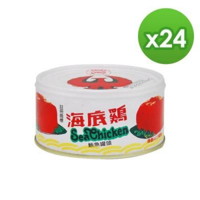 紅鷹牌 海底雞24入(170g/罐)
