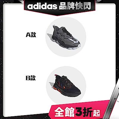 【品牌快閃限定】 OZWEEGO 經典鞋多款任選