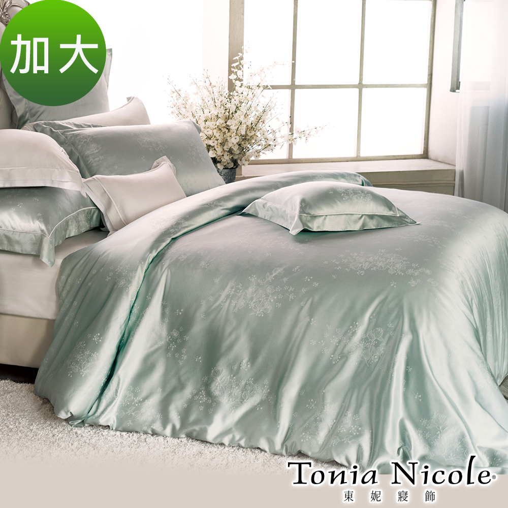 Tonia Nicole東妮寢飾 綠珀微雪蠶絲高紗支精梳棉緹花被套床包組(加大)