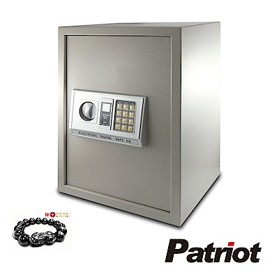 愛國者電子型密碼保險箱50EA