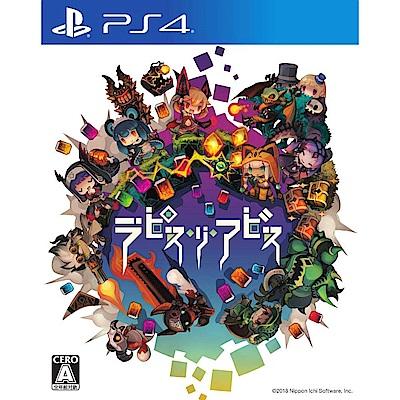 深淵狂獵-- PS4  亞洲 中文版