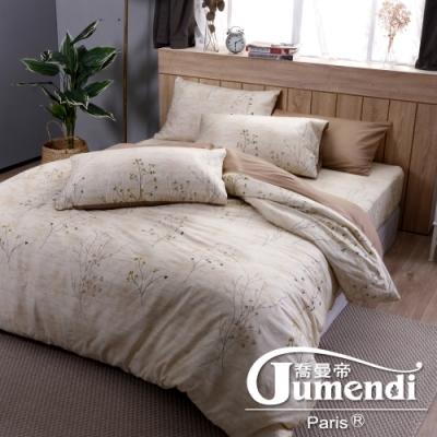 Jumendi喬曼帝 200織精梳棉-加大全鋪棉被套床包組-輕風搖曳
