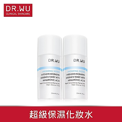 DR.WU玻尿酸保濕精華露30ML-裸瓶*2入