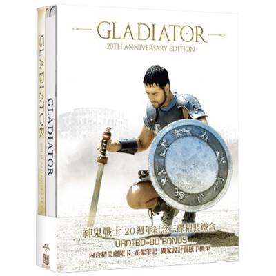 神鬼戰士 4K UHD + BD 20週年三碟限量精裝鐵盒