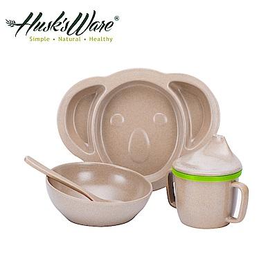 美國Husk's ware 稻殼天然無毒環保兒童餐具組-無尾熊款