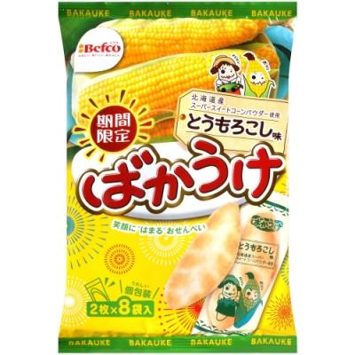 栗山 月亮米果-玉米風味(69.6g)