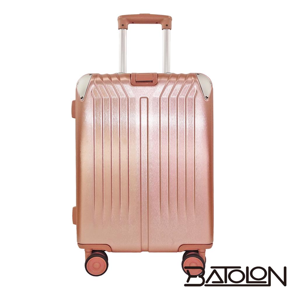 (Batolon 寶龍)  25吋  星月傳說TSA鎖PC鋁框箱/行李箱/旅行箱
