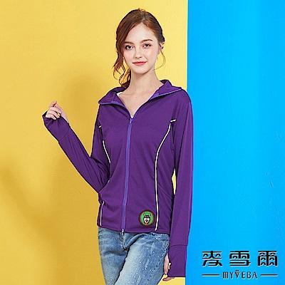 麥雪爾 涼感立領徽章機能外套-紫