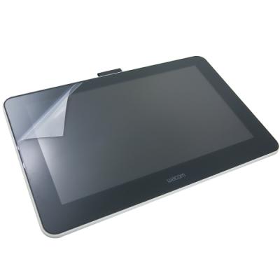 EZstick Wacom One DTC-133 W1D 液晶繪圖螢幕  螢幕保護貼
