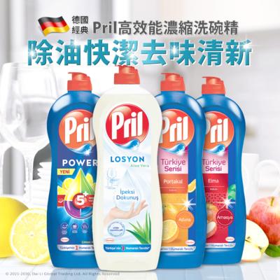 Pril濃縮高效能洗碗精-檸檬653mlX2+蘆薈750mlX2贈油切洗碗巾X3