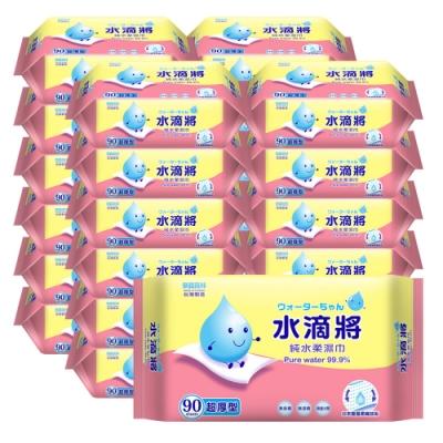 奈森克林 水滴將超厚純水柔濕巾90抽x24包/箱