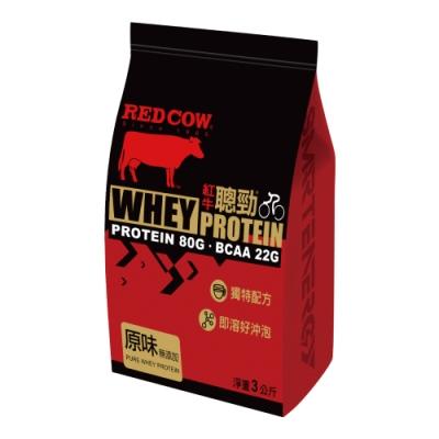 紅牛聰勁即溶乳清蛋白-原味無添加(3公斤)