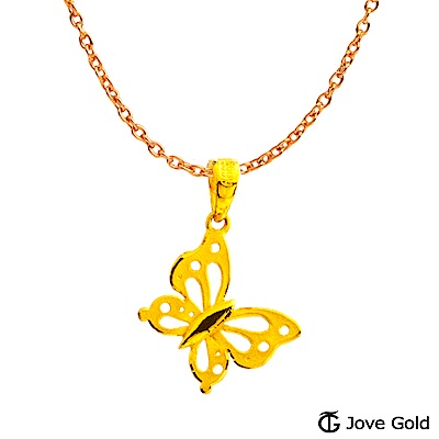 Jove gold 浪漫時光黃金墜子 送項鍊