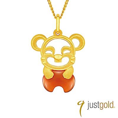 鎮金店 Just Gold 吉祥寶寶十二生肖純金系列 黃金墜子-鼠
