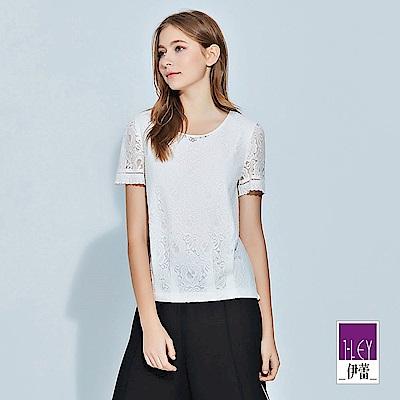 ILEY伊蕾 蕾絲造型彈性短版上衣(白)